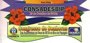 AXIXÁ: 10º Congresso de Senhoras da AD CIADSETA no Bico do Papagaio acontecerá daqui a dez dias