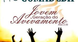 ARAGUATINS: AD Araguatins realizará Pré-Congresso de Mocidade
