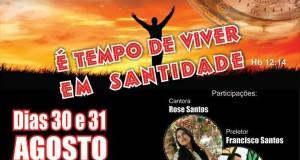 ARAGUATINS-TO:  Acontecerá confraternização de Jovens e Adolescentes na Congregação Vitória em Cristo.