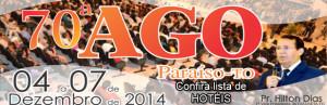 PARAÍSO: CIADSETA realizará entre os dias 4 à 7 de dezembro a 70ª AGO. CONFIRA LISTA DE HOTÉIS.