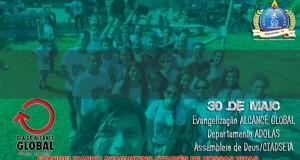 ARAGUATINS: Departamento dos Adolescentes da Assembleia de Deus CIADSETA realizou neste final de semana, evangelização no centro da cidade