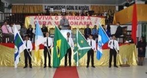 ARAGUATINS: Aconteceu o I Congresso de Missões