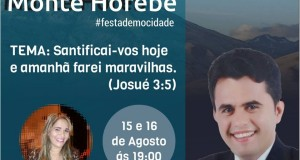 ARAGUATINS: Departamento de Mocidade da Congregação Monte Horebe realizará confraternização