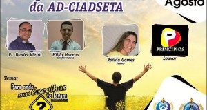 ARAGUATINS: União de Mocidade da Assembleia de Deus realizará I Congresso
