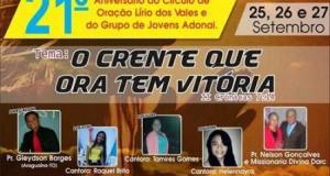 ARAGUATINS: Congregação Betel realizará festividade de Departamentos