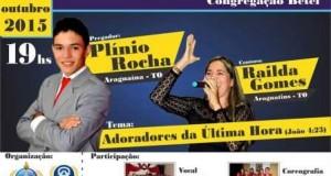 ARAGUATINS: Congregação Betel realizará o II Pré-Congresso de Adolescentes.