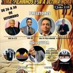 ARAGUATINS: Congregação Monte Horebe realizará festa dos Departamentos