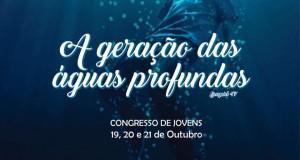 ARAGUATINS: União de Mocidade realizará seu 31º Congresso