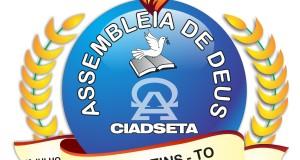 ARAGUATINS: Assembleia de Deus Ciadseta suspende todos os cultos e reuniões por causa do coronavírus.